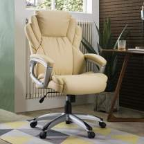 XIZZI Office Chair,Computer Chair, Adjustable Swivel Desk Chair,High Back Office Chair with Wheels and Arms (Beige)