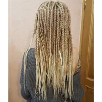 Alileader 6 Packs/Lot 22 Strands/Pack Ombre Box Braids Crochet Hair 20 Inch 1cm in Diameter 3X Synthetic Braiding Hair Extensions Crochet Braids Hair (#27/613)