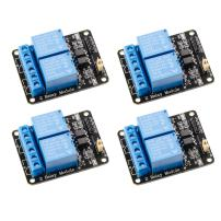 Qunqi 4pcs 5V 2 Channel 5V Relay Module with Optocoupler Low Level Trigger Expansion Board for Arduino UNO R3 MEGA 2560 1280 DSP ARM PIC AVR STM32 Raspberry Pi