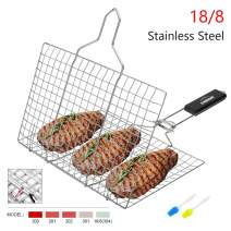 Overmont Grill Basket 18/8 Food Grade Stainless Steel BBQ Tool Grilling Accessories Barbecue Rack for Fish Vegetable Steak Shrimp Kabob skewers with Two Additional Sauce Brushes