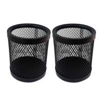 """Rely+ Mesh Pen and Pencil Holder (4"""" Height), Durable Metal - Black (Pack of 2)"""