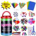Arts and Crafts Supplies for Kids Toddler DIY Art Craft Kits Crafting Materials Toys Set for School Home Projects Craft Supplies with Pipe Cleaners for 4 5 6 7 8 9 10 Year Old Boys Girls