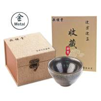 Yan Hou Tang - Metal JianZhan Tenmoku Asian Cold Sake Sushi Wine Japanese Tea Cup Bowl Black Grey 45ml - 5 Elements Chinese Feng Shui Crafts Designer Ceremony Handwork Oil Christmas Snow Spot Style