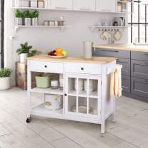 Petiture Kitchen Island Utility Storage Cart with Holder, Kitchen Serving Carts, Rolling Bar Cart Wood Top with 2 Drawer,Handle Racks,Caster Liquor Cart Suitable for Placing Wine, White
