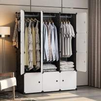 GEORGE&DANIS Portable Wardrobe Closet (42x18x56 inches) Cube Storage Organizer Plastic Dresser Bedroom Armoire Carbinet Shelf, Black