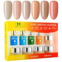 Dip Powder Nail Kit Acrylic Nail Dip Powder Kit G642 (6 nude color)