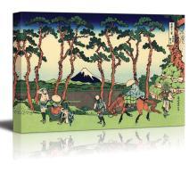 "wall26 -Hodogoya on The Tokaido from Thirty-six Views of Mount Fuji by Katsushika Hokusai - Canvas Print Wall Art Famous Painting Reproduction - 24"" x 36"""
