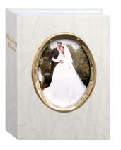 Pioneer Photo Albums 100-Pocket Moire Cover Album with Goldtone Oval Frame for 4 by 6-Inch Prints, Ivory