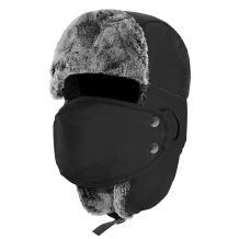 Winter Hats for Men and Women Outdoor Warm Windproof Trapper Hat Black Mask Ushanka Hat