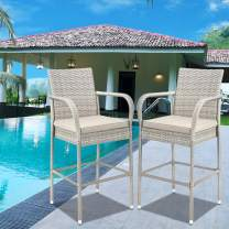 KAW Outdoor Bar Stools Set of 2,Wicker Bar Stools Bar Chairs for Patio, Pool, Garden.