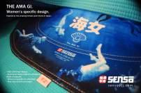 SENSO JIU JITSU AMA - Women's Gi
