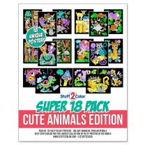 Super Pack of 18 Fuzzy Coloring Posters (Cute Animals Edition) - Arts & Crafts Kit for Kids, Girls, and Boys - Perfect for Coloring with Friends, as a Quiet Time Project or as a Family Activity.