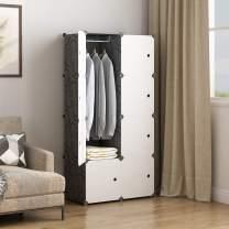 "MAGINELS Portable Wardrobe Closets 14""x18"" Depth Cube Storage, Bedroom Armoire, Storage Organizer with Doors, 8 Cubes, Black"