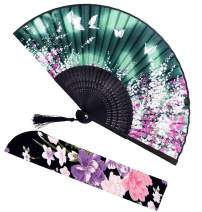 "meifan 8.27"" Silk Folding Fans, Chinese/Japanese Vintage Retro Style Hand Held Bamboo Fans with a Fabric Sleeve for Gifts (Green-A)"