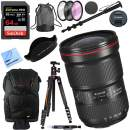 Canon EF 16-35mm f/2.8L III USM Ultra Wide Angle Zoom Full Frame Lens with Vanguard Tripod Plus 64GB Accessories Bundle