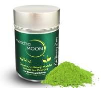Matcha Green Tea Powder - USDA Organic - Japanese Culinary Grade (For Blending, Baking, Nutrition) - Clean, Plant-based, All-natural Energy - 100g Tin