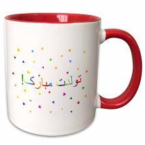 3dRose 202046_5 Tavalodet Mobarak Happy Birthday In Farsi Or Persian Colorful Text Mug, 11 oz