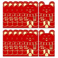 Chinese New Year Red Envelopes - 12 Pieces Gold Plated 2020 Year of The Rat Chinese Red Packets Hong Bao Lucky Money Gift for Spring Festival, Wedding, Graduation and Birthday
