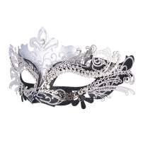 Hoshin Masquerade Mask, Mardi Gras Deecorations Venetian Masks for Womens