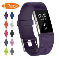 KingAcc Compatible Fitbit Charge 2 Bands, Soft Silicone Replacement Band for Fitbit Charge 2, with Metal Buckle Fitness Wristband Sport Strap Women Men (1-Pack, Dark Purple, Large)