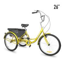 """HIRAM 3-Wheeled Adult Tricycle with Rear Basket, 24""""/26"""" Wheels Trike for Men and Women, Single Speed Cruise Bike, Exercise Bike for Recreation and Shopping, Water-Proof Bag and Bicycle Bell"""