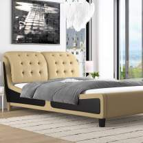 Amolife Queen Size Platform Bed Frame with Curved Headboard and Wood Slat Support, Deluxe Upholstered Modern Bed Frame, Mattress Foundation, Beige and Black