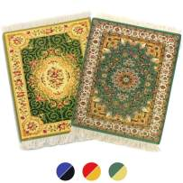 """Rug Mouse Pads, Oriental Rug Mouse Pad, Woven Mousepad, Persian Rug Mouse Pad, Oriental Carpet Mouse Pad, 9"""" X 7"""", Different Patterns (Green and Yellow)"""