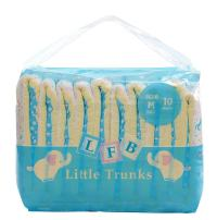 LittleForBig Printed Adult Brief Diapers Adult Baby Diaper Lover ABDL 10 Pieces - Little Trunks(Medium)