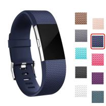 I-SMILE Fitbit Charge 2 Bands, Original Version Adjustable Colorful Silicone Replacement Wristhband with Secure Buckle for Fitbit Charge 2, 10 Colors Available