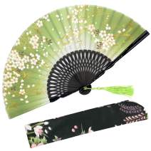 "OMyTea ""Sakura Wind Folding Hand Held Silk Fans - with a Fabric Sleeve for Protection for Gifts - Chinese/Japanese Vintage Retro Style (Green)"