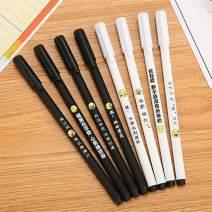 WIN-MARKET Interesting Emoticons Gel Ink Pen Cute Kawaii Black Writing Pens Ballpoint Black Ink Gel Pen Party Gift Gel Ink Pens Funny School Stationery Office Supplies(8PCS)