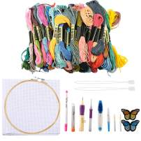 YINUODAY Embroidery Starter Kits with 50 Color Threads, Cross Stitch Tool Set Sewing Pins, Aida Cloth, Embroidery Hoops Full Range of Hand Embroidery Kit for Adults and Kids Beginners