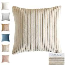 Melingo Pack of 2 Covers Luxury Striped Throw Pillow Covers, Faux Fur Soft Mongolian Style Decorative Pillows for Bedroom, Living Room, Sofa, Couch and Bed (Beige, 16''x16''(Just Covers))