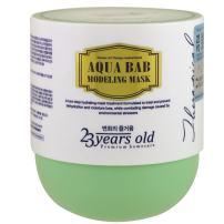 23 Years Old 120503 Aqua BAB Modeling Masks, 4-Pack, Green
