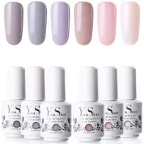 Gel Nail Polish Kit - YaoShun Gel Polish Mist Grey and Nude Series 6 Colors UV LED Nail Polish Gift Box, Soak Off Nail Gel Manicure Gel Nail Art Kit #1