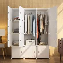 "KOUSI Portable Wardrobe Closets 14""x18"" Depth Cube Storage, Bedroom Armoire, Storage Organizer with Doors, 12 Cube, White"