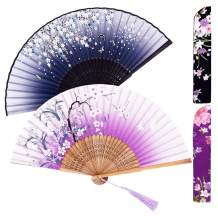 meifan Hand Held Folding Fans, Chinese/Japanese Vintage Retro Style Hand Fans for Festival, Dance, Gift, Performance, Decorations 2 Pack (Black Violet)
