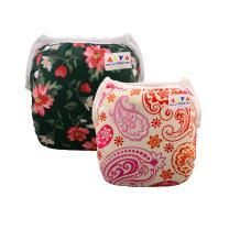 ALVABABY Swim Diapers Girls 2pcs Reuseable & Adjustable 0-2 YearsSW15-17
