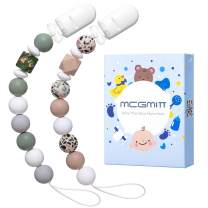 MCGMITT Baby Pacifier Clip, Silicone Beads Binky Holder Teething Relief for Girls Boys, 2 Pack Shower Gift Set (Camo+Leopard Printed)