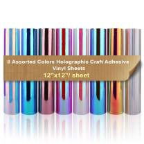 "Holographic Adhesive Vinyl Pack 12"" x 12"" 8 Sheets Assorted Colors Bundle/Variety Pack Chrome Sign Vinyl Works with Silhouette Cameo, Cricut and Other Cutters, DIY Design for Decorations"