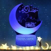 cdbz Ramadan Decorations Lights,3D Table Lamp Desktop Led Ramadan Decoration Light Upgraded Ramadan Decoration Touch Dimmable Ramadan Light Gift for Bedroom,Bedside,Living Room A