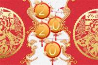 AOFOTO 5x3ft 2020 Spring Festival Backdrop for Photography Chinese New Year Celebration Lanterns Chinese Character Chun Red Background Festive Holiday Party Decoration Photo Studio Props Vinyl