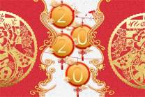 AOFOTO 6x4ft 2020 Spring Festival Backdrop for Photography Chinese New Year Celebration Lanterns Chinese Character Chun Red Background Festive Holiday Party Decoration Photo Studio Props Vinyl