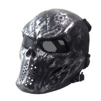 NINAT Airsoft Skull Mask Full Face Tactical Masks Eye Protection for CS Survival Games Airsoft Shooting Halloween Cosplay Movie Scary Masks Bones Black Silvergrey Wildfire Captain