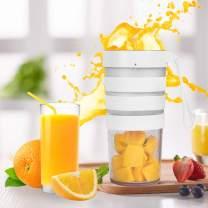 SEAMAGIC Portable Mini Juicer, Magnetic Induction Charging Blender, BPA Free, 300ml, 15oz, White.