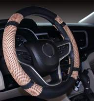 Microfiber Leather and Viscose Universal Breathable Anti-Slip Odorless Steering Wheel Cover (14''-14.25'', Beige)