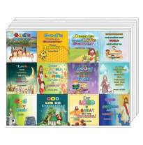 Religious Stickers for Kids - Powerful God (5-Sheet) - Great Variety Colorful Stickers