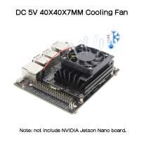 Geekworm DC 5V 4007 40MM 4CM 40x40x7MM Cooling Fan for NVIDIA Jetson Nano Developer Kit and Jetson Nano Metal Case/T100 Case/T300 Case