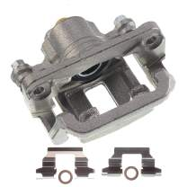 A-Premium Brake Caliper Assembly Compatible with Nissan Rogue 2008-2013 Rogue Select 2014-2015 Rear Left Driver Side