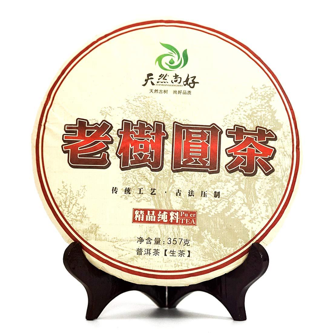 Cha Wu-LaoShuYuanCha Raw Puerh Tea,Puer Sheng Cha,357g/Cake,Made in 2016 YunNan Pu erh Tea